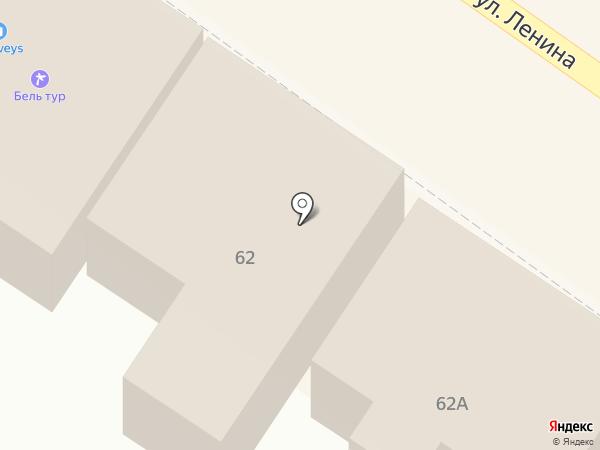 Black Dragon на карте Армавира