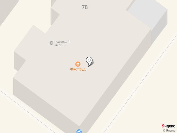Домовенок на карте Армавира