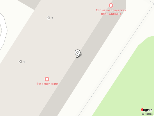 Городская стоматологическая поликлиника на карте Армавира