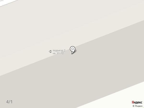 ТСЖ №48 на карте Армавира