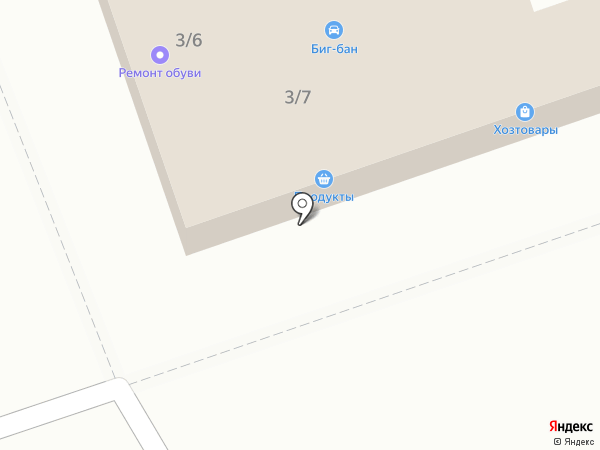 Елена на карте Армавира