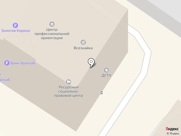 Универсал на карте Армавира
