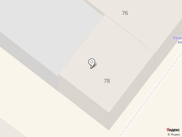 Студия эпиляции Ирины Левченко на карте Армавира