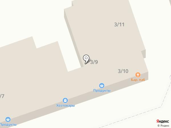 Раки №1 на карте Армавира