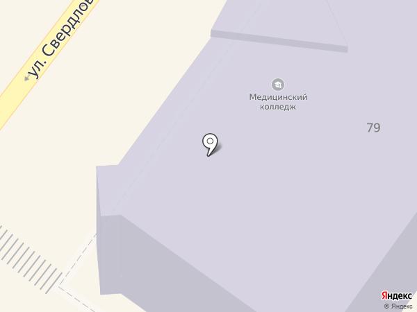 Армавирский медицинский колледж на карте Армавира