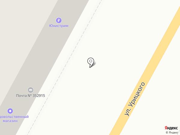 Ритуальная служба на карте Армавира