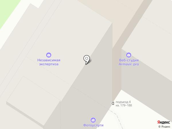 Армавирская межрайонная торгово-промышленная палата на карте Армавира
