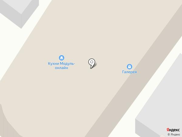 СБС на карте Армавира