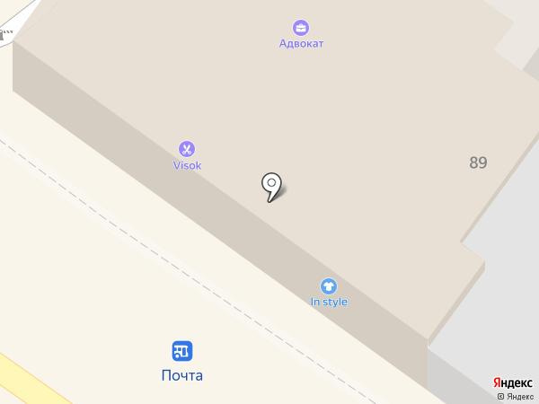 Mebel-Shik на карте Армавира