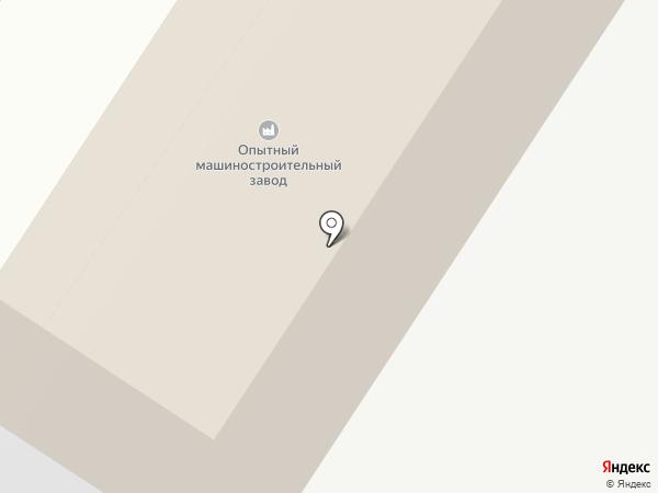 АОМЗ на карте Армавира