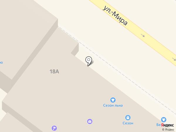 РОЗОВЫЙ СЛОН на карте Армавира