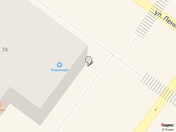 Грация на карте Армавира