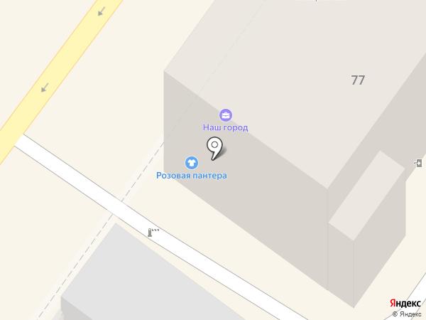 Ателье на карте Армавира
