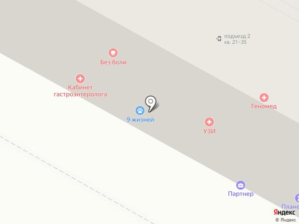 iCom на карте Армавира