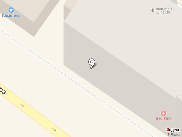 Cosa NoStra на карте Армавира