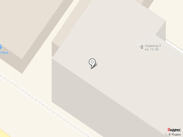 Маникюр и Я на карте Армавира