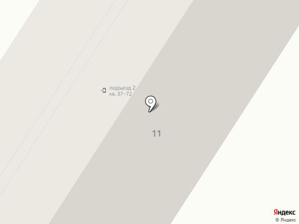 Кинологический центр на карте Армавира