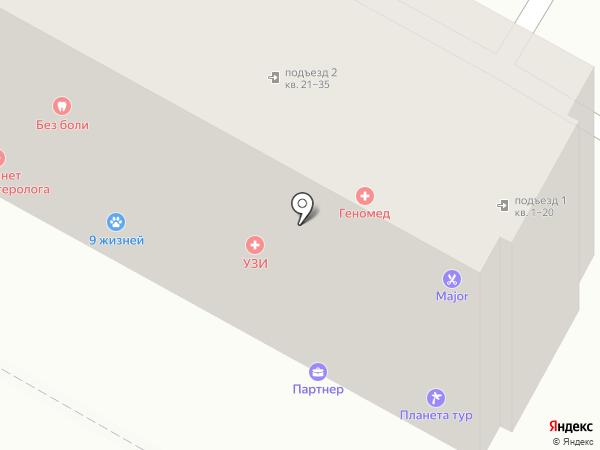 Счастье на карте Армавира