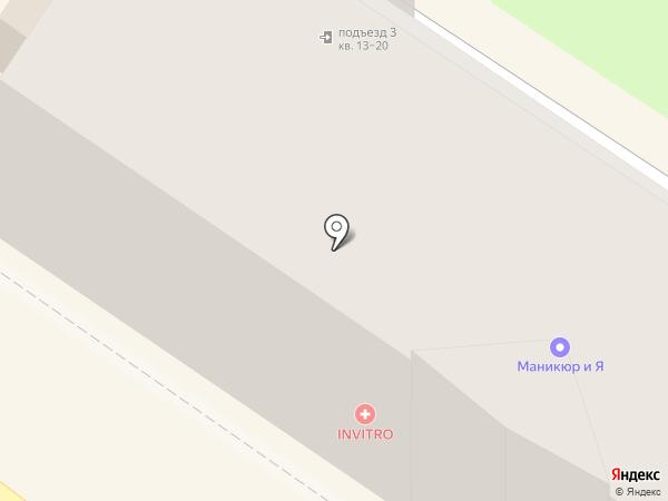 Золушка на карте Армавира
