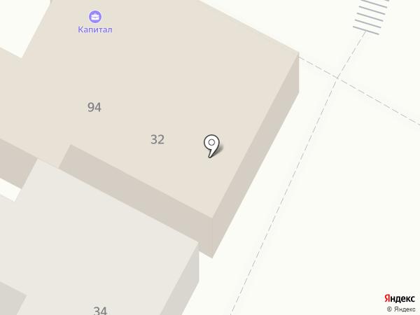 КАПИТАЛ на карте Армавира