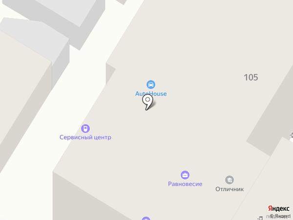 Семь Технарей на карте Армавира