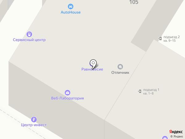 КБ Центр-инвест на карте Армавира