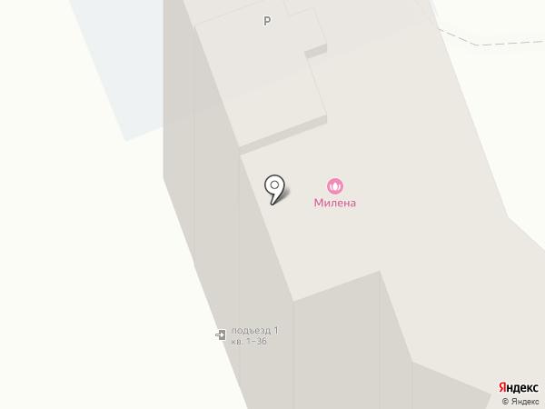 Милена на карте Армавира