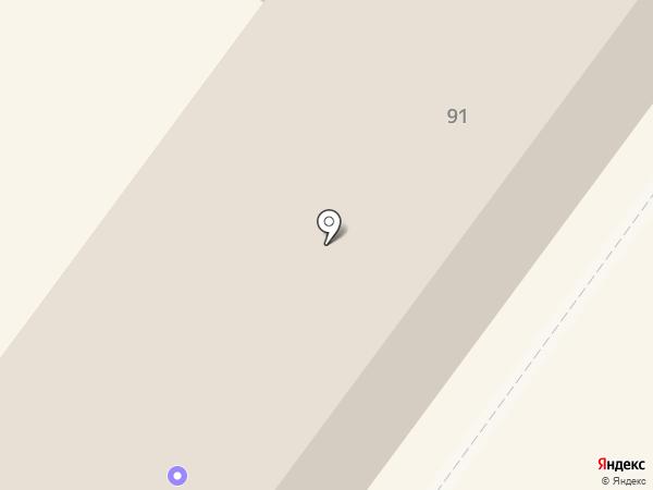 Изобилие на карте Армавира