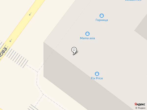 Ломбард Сапфир на карте Армавира