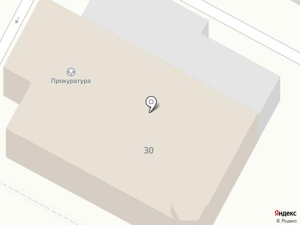 Прокуратура г. Армавира на карте Армавира