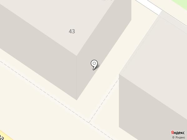 Аякс на карте Армавира