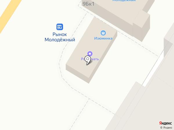 Изюминка на карте Армавира