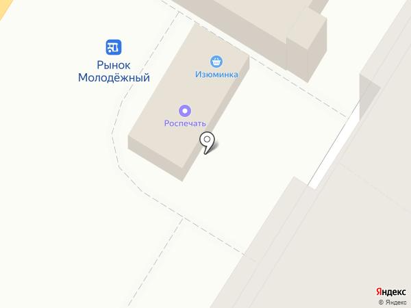 Golden key на карте Армавира
