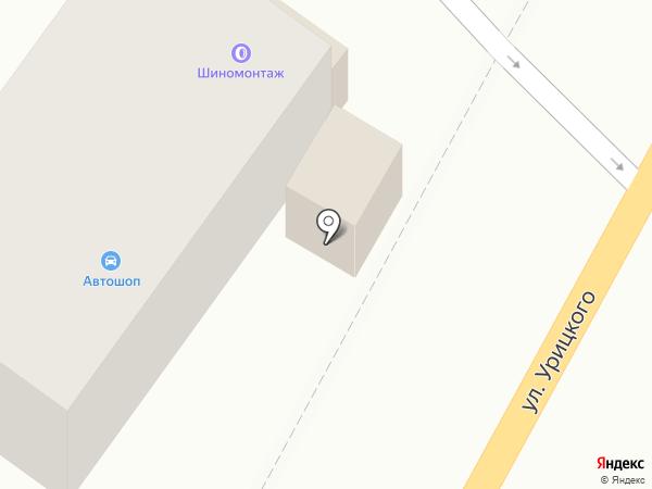 Магазин живого пива на карте Армавира