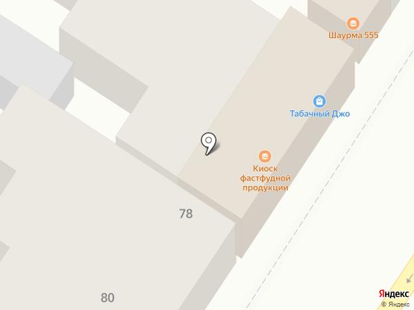 Delice на карте Армавира