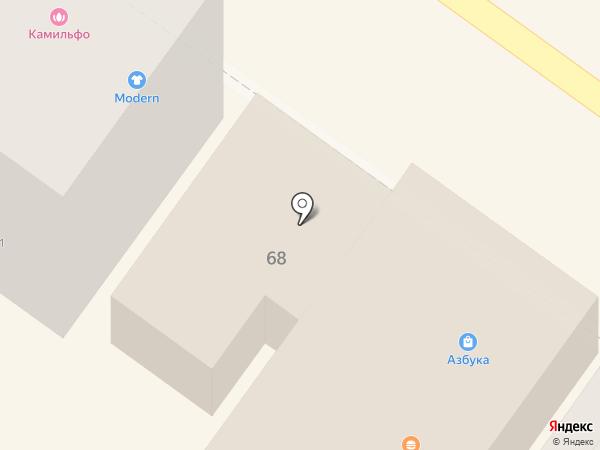 ШАМПУР на карте Армавира