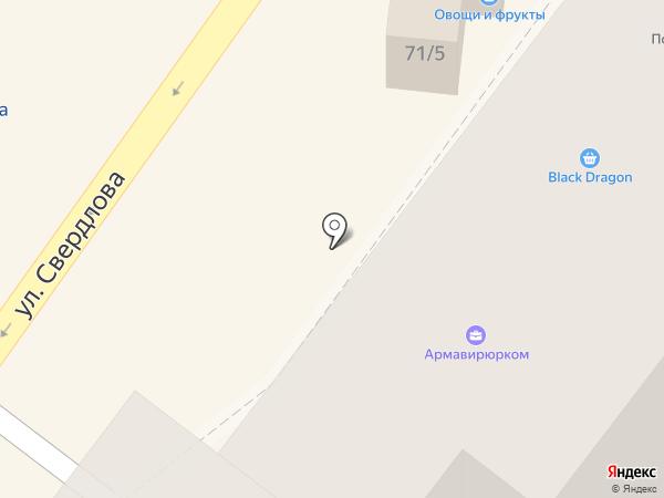 Продовольственный магазин на карте Армавира