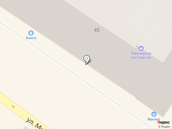 БлокПОСТ на карте Армавира