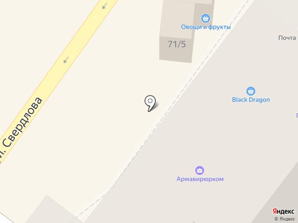 Магазин фруктов и овощей на карте Армавира