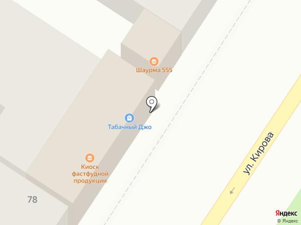 Шаурма на карте Армавира