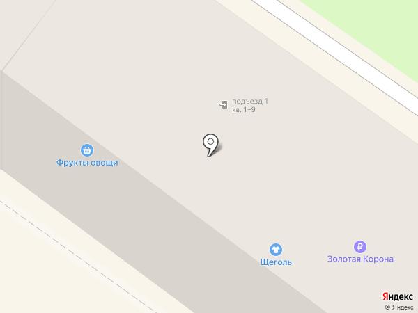 In Style на карте Армавира