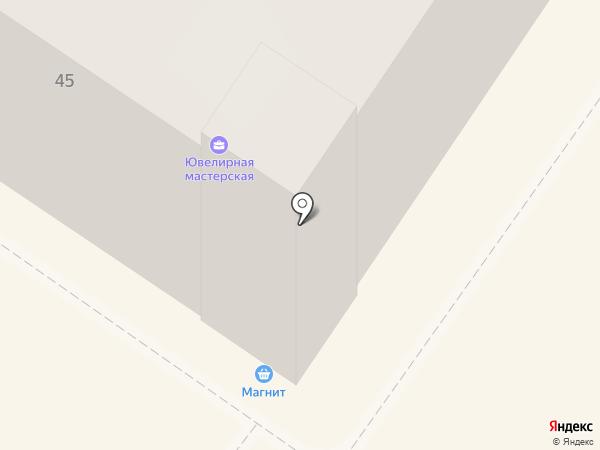 VISTA tour Армавир на карте Армавира