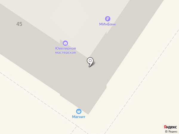 Адвокатский кабинет Вирясова С.В. на карте Армавира