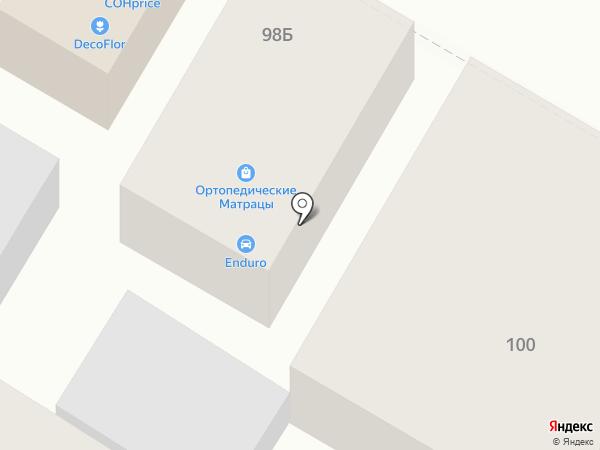 Восторг на карте Армавира