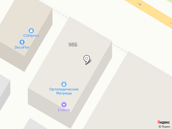 Новоспорт на карте Армавира