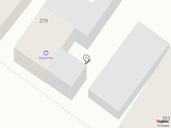 Аудитор Армавир на карте Армавира