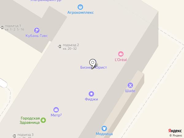 Модница на карте Армавира