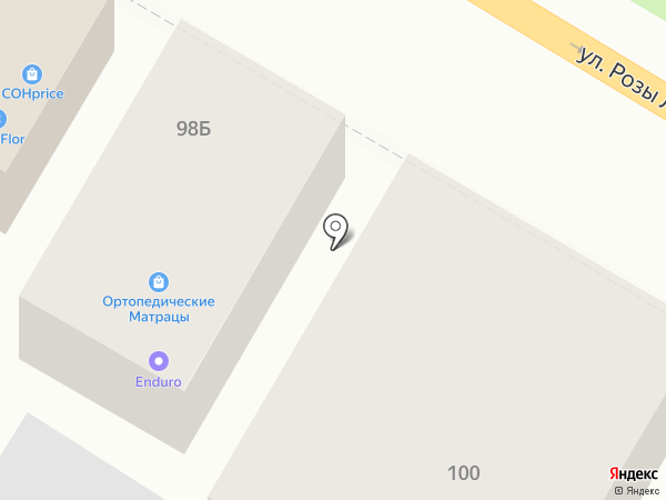 Панорама ПЛЮС на карте Армавира