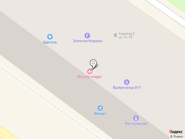 MAX Beauty на карте Армавира