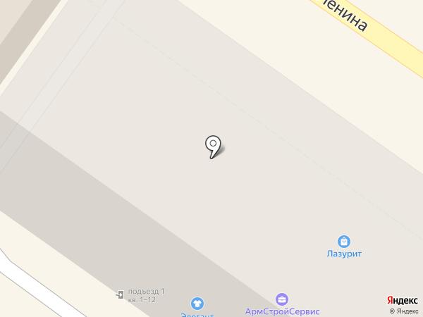 КБ Пойдем! на карте Армавира